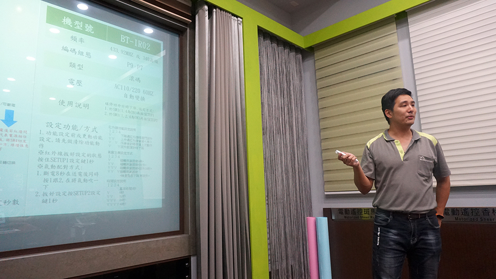 【Bintronic- Employee training courses】Remote control of roller shutter